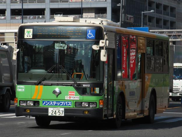 【東京都交通局】 S-W412