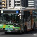 【東京都交通局】 S-V318