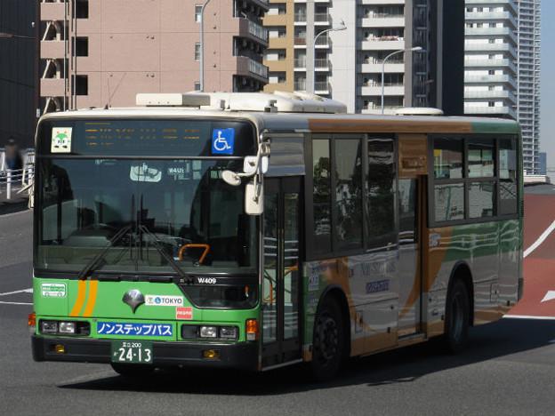 【東京都交通局】 S-W409