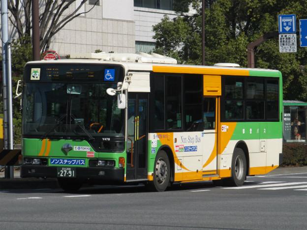 【東京都交通局】 S-Y478