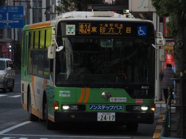 【東京都交通局】 V-W401