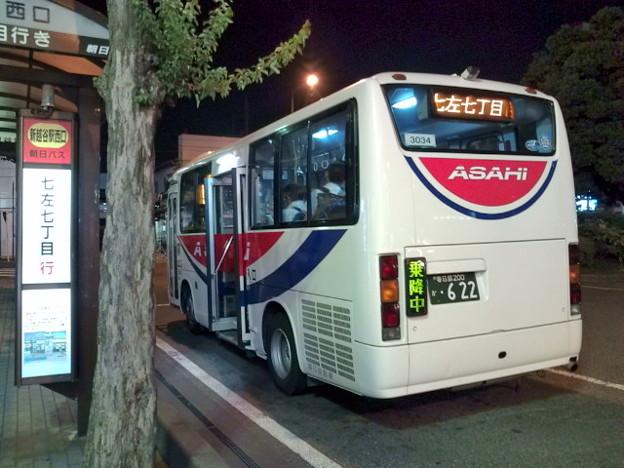朝日バス 3034号車(背面)