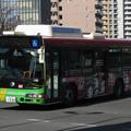 【都営バス】 S-S160