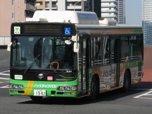 【都営バス】 S-S161