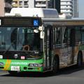 Photos: 【都営バス】 S-S161