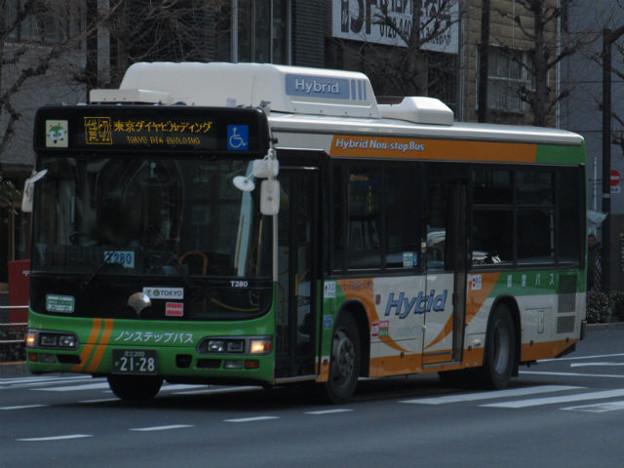 【都営バス】 L-T280
