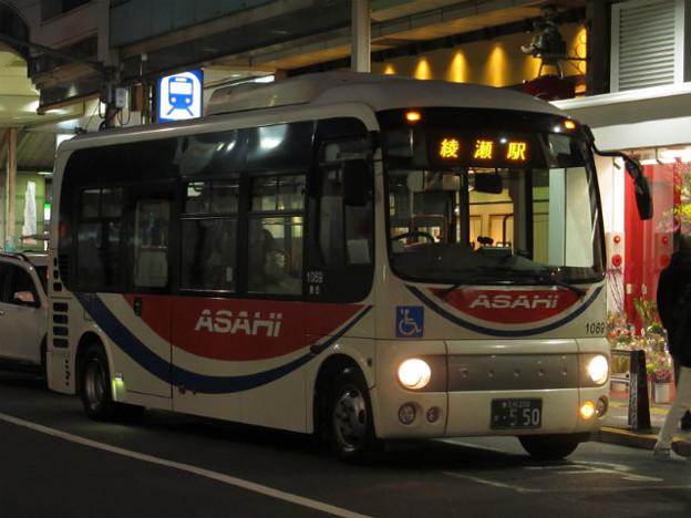 【朝日自動車】 1069号車