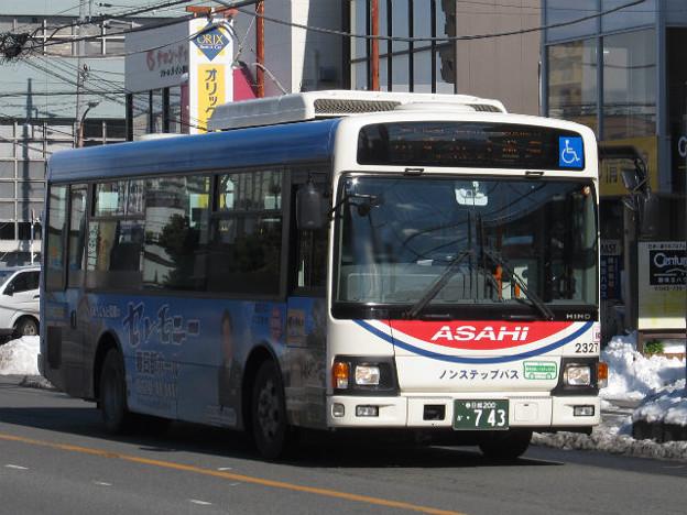 【朝日自動車】 2327号車