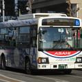 Photos: 【朝日自動車】 2350号車