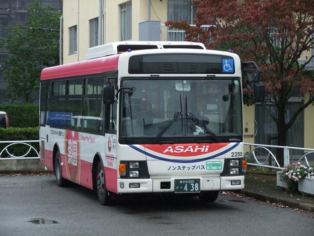 【朝日自動車】 2255号車