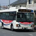 【朝日バス】 2363号車