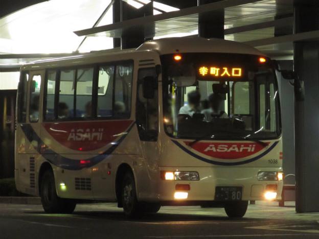 【朝日自動車】 1038号車