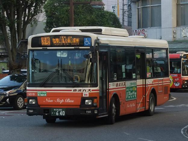 【東武バス】 5019号車