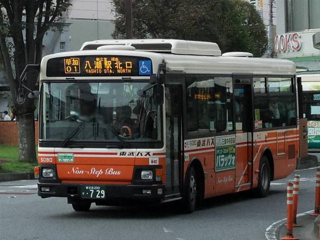 【東武バス】 5080号車