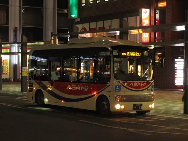 【朝日自動車】 1110号車