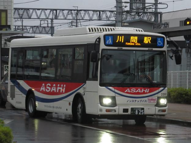 【朝日バス】 2391号車