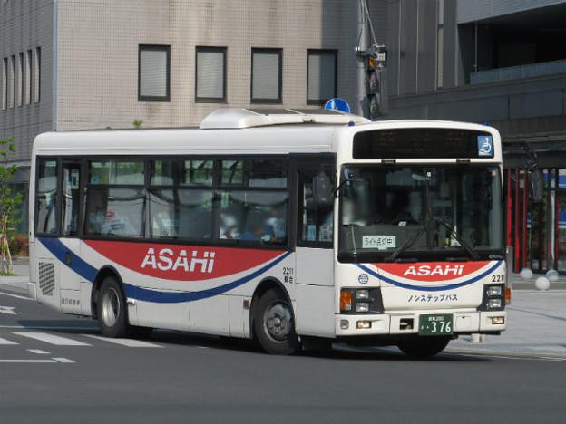 【朝日自動車】 2211号車