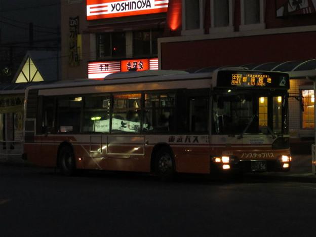 【東武バス】 9634号車