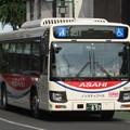 Photos: 【朝日自動車】 5015号車