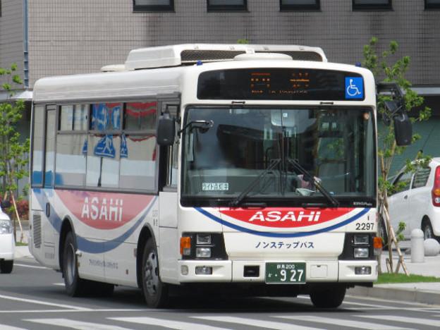 【朝日自動車】 2297号車