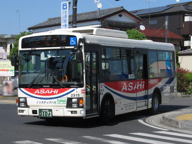 【朝日自動車】 2315号車