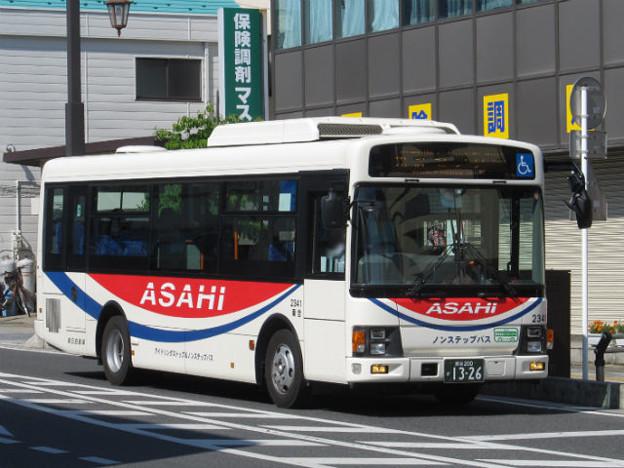 【朝日自動車】 2341号車