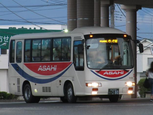 【朝日自動車】 1038号車 *いきいき館