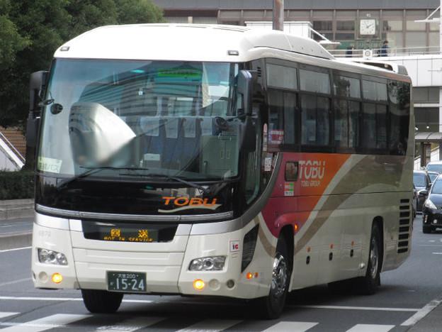 【東武バス】 9872号車