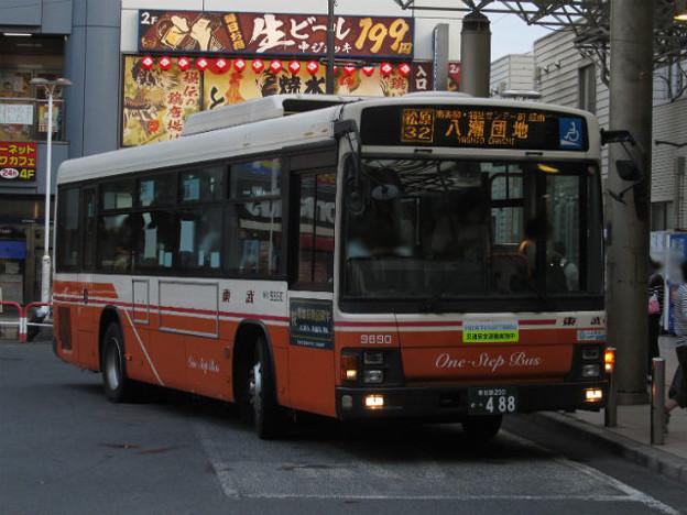 【東武バス】 9890号車