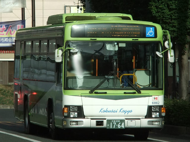 Photos: 【国際興業バス】 6862号車