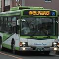 Photos: 【国際興業バス】 6863号車