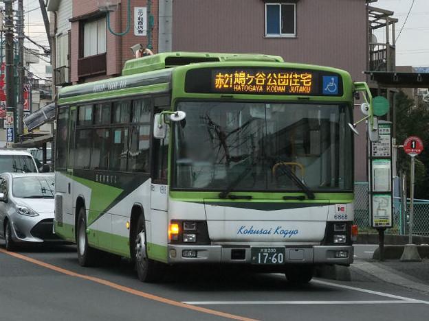 【国際興業バス】 6868号車