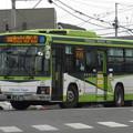 【国際興業】 6866号車
