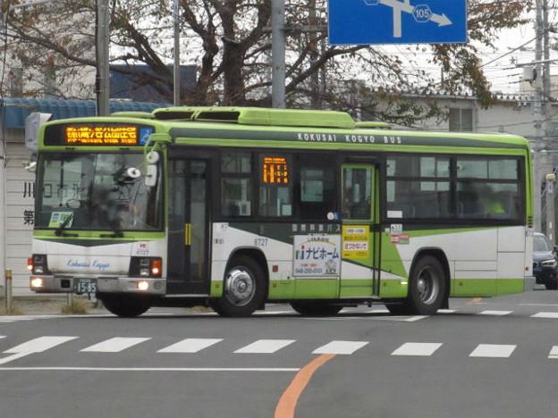 【国際興業】 6727号車