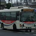 【朝日自動車】  2306号車