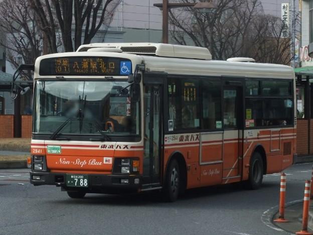 【東武バス】 2941号車