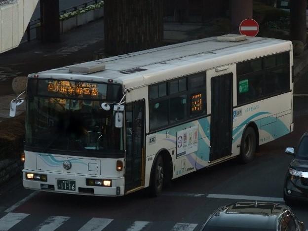 【関東自動車】 栃木22う1116