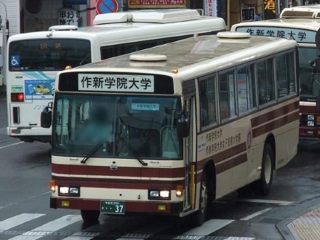 【関東自動車】 宇都宮200か37