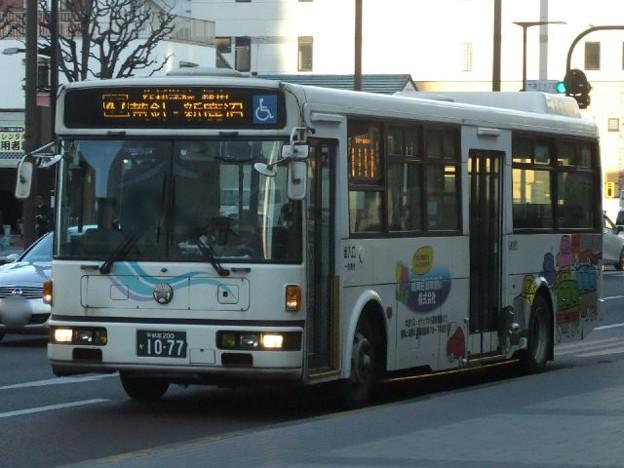 【関東自動車】 宇都宮200か1077