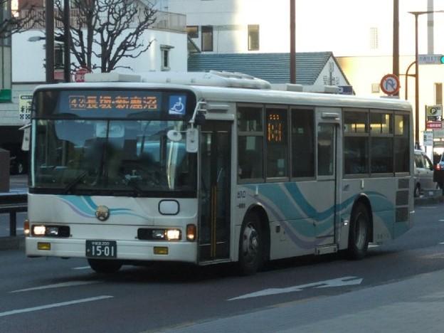 【関東自動車】 宇都宮200か1501