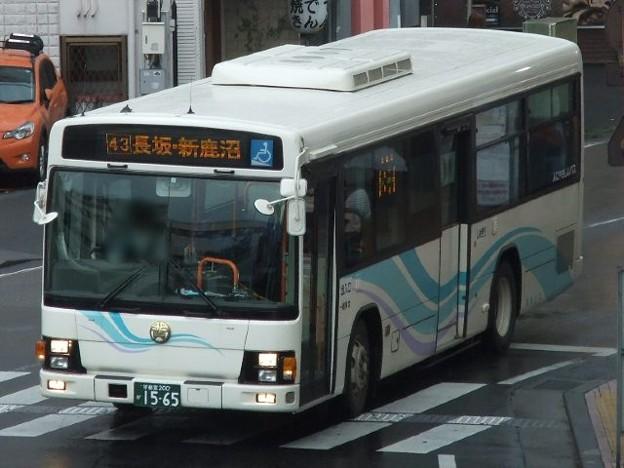 【関東自動車】 宇都宮200か1565