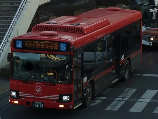 【関東自動車】 宇都宮200か1618