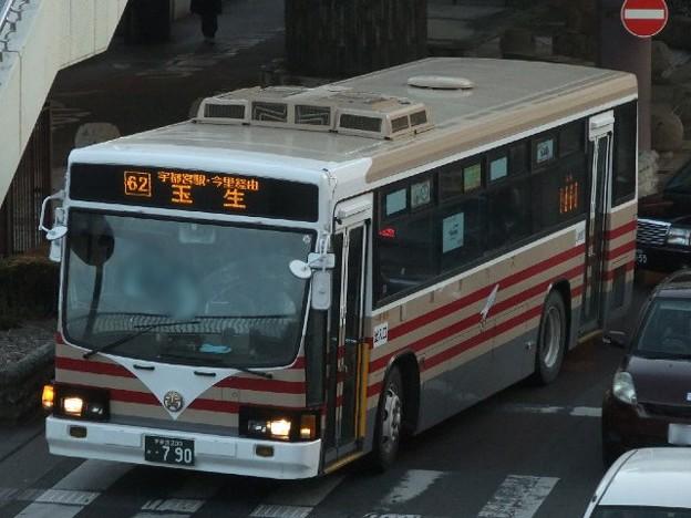 【関東自動車】 宇都宮200か790