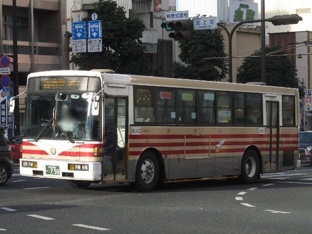 【関東自動車】 宇都宮200か750
