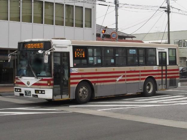 【関東自動車】 宇都宮200か761