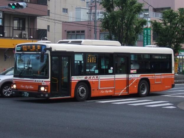 【東武バス】 5094号車