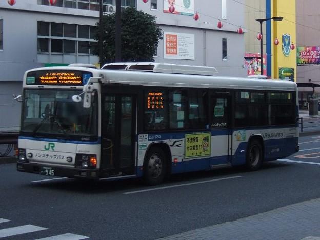 【JRバス関東】 L531-07501