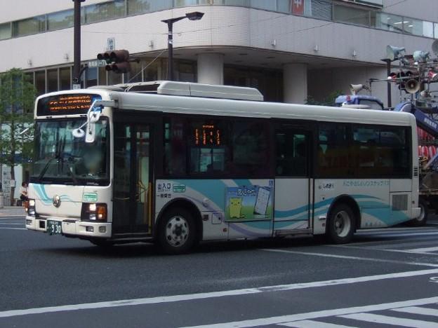 【関東自動車】 宇都宮200か930