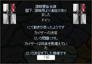http://art5.photozou.jp/pub/737/3112737/photo/261252894_org.v1556398118.png
