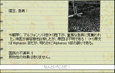 http://art5.photozou.jp/pub/737/3112737/photo/261252910_org.v1556398172.png